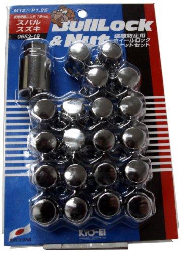 Kics W65319 Bull Lock Chrome 12mm x 125 Thread Size Lug Nut and Lock Set