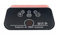 OBD2-Diagnostic-Scan-Tool-1-5M-Mini-VCI-J2534-Code-Reader-Cable-for-Techstream-Softwares-Including-v13-00-022-m-obd-reader-36.jpg